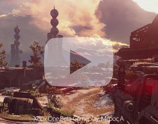 Destiny Xbox One Beta Gameplay - Part 1