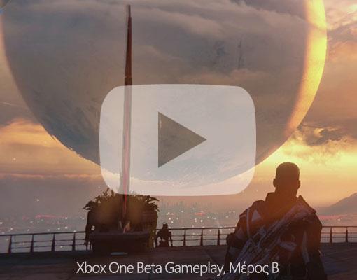 Destiny Xbox One Beta Gameplay - Part 2