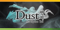 [Review] Dust: An Elysian Tail