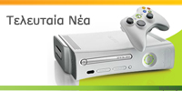 Fable: Anniversary για το Xbox 360