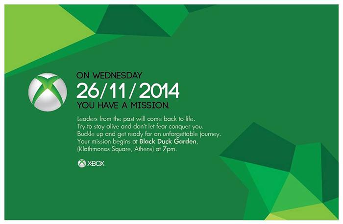 Xbox One Greek Launch Press Event Invitation