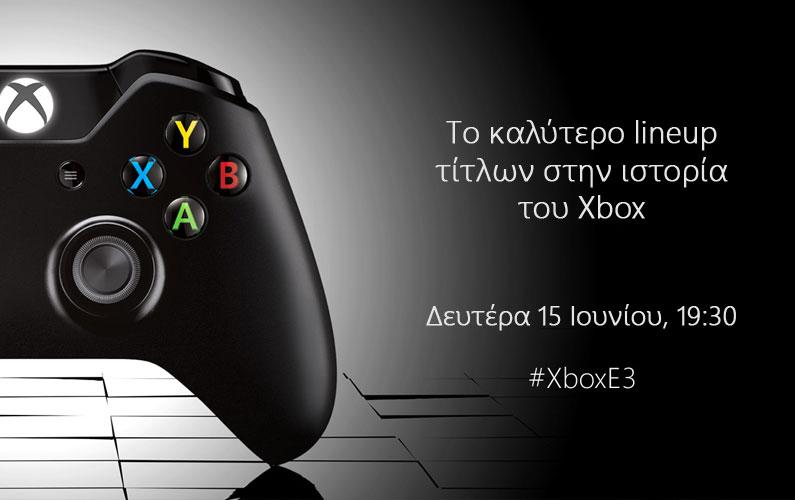 Το καλύτερο lineup στην ιστορία του Xbox