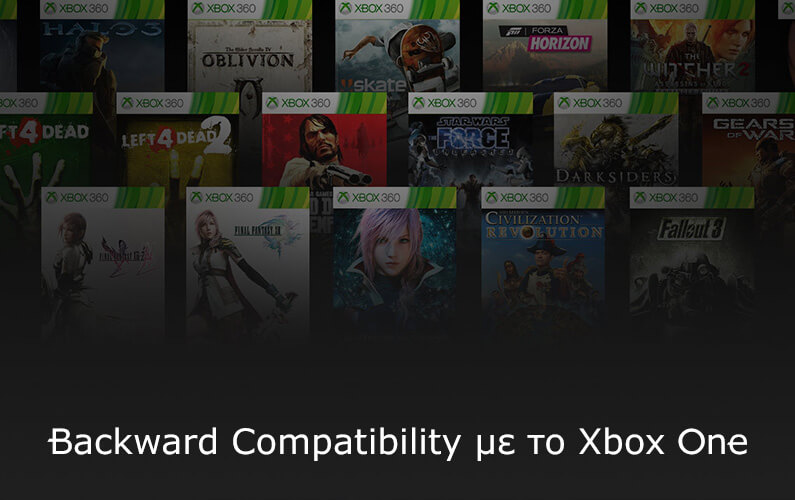 Προσθήκες στο Xbox Compatibility List του Xbox One