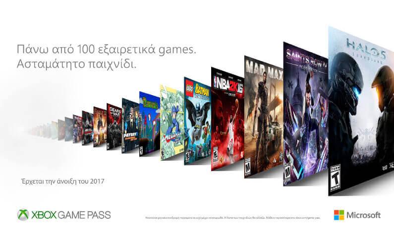 Ανακοίνωση του Xbox Game Pass